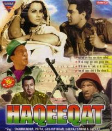 Haqeeqat 1964 Hindi Movie Watch Online   New Songs